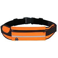 Спортивная сумка на пояс RunningBag для бега с карманом на бутылку Orange MS