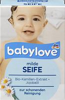 Мило кускове babylove Milde Babyseife, 100 g
