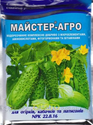 Удобрение Мастер 100г для огурцов, кабачков, патиссонов