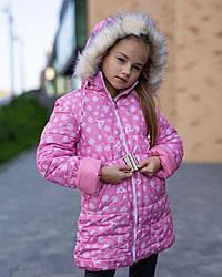 Детские зимние куртки и пальто для девочек на овчинке размеры 116-134