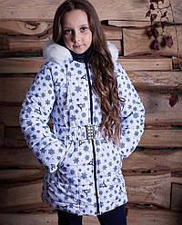 Зимняя детская куртка для девочки на меху размеры 116-134