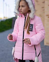 Детские зимние куртки и пальто для девочек на овчинке размеры 128-146