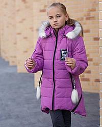 Зимняя детская куртка для девочки на меху размеры 128-146