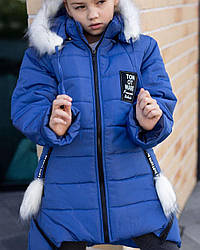 Зимние детские куртки для девочек на меху размеры 128-146