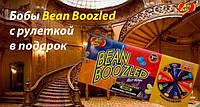 Конфеты Bean Boozled с рулеткой (Бин Бузлд от Jelly Belly)