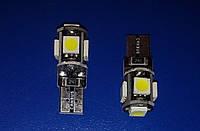Лампа светодиодная LED 12V T10 (W5W) 5smd (5050) обманка (10280)