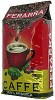 Кофе Ferarra 100% арабика 1000 г. ЧАШКА В ПОДАРОК