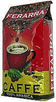 Кофе Ferarra 100% арабика 1000 г.