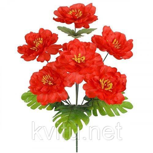 Искусственные цветы букет пионов красных, 44см