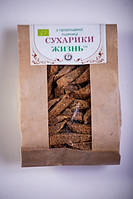 Сухарики из пророщенной органической пшеницы, 150 г