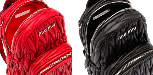 Рюкзак Miu Miu | внутреннее устройство рюкзака.