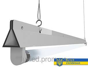 Светильник Luxled под 1 светодиодную лампу Т8 G13 600 мм (треугольный)