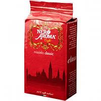 Кофе молотый Nero Aroma Classic  250гр.
