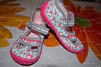 Обувь детская, р.27. тапочки детские, фото 1