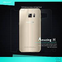 Защитное стекло Nillkin Anti-Explosion Glass H (з. сторона) для Samsung Galaxy S6 Edge Plus+пленка