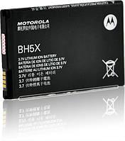Оригинальный аккумулятор Motorola BH5X