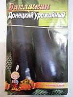 Семена Баклажан Донецкий урожайный