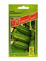 Огурец Дездемона F 1.2 г(40-45 семян)