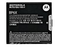 Оригинальный аккумулятор Motorola BP6X
