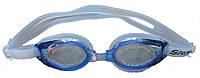 Очки для плавания голубые (антифог, сменные переносицы, размер универсальный)