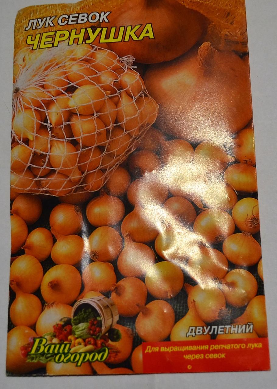 семена лук севок купить