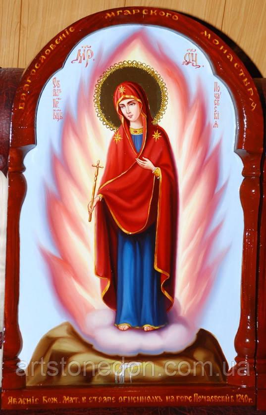 """Икона """"Явление Божией Матери в огненном столпе на Почаевской горе"""""""