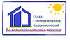 Склад строительных материалов Владимировский