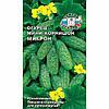 Семена Огурец мини- корнишон  Микрон 0,5 грамма Седек