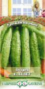 Семена Огурец  Атлет F1, 10 семян Гавриш