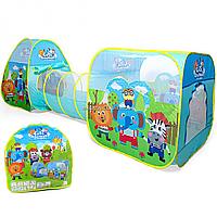 Дитячий ігровий намет будиночок Shantou Jinxing «Круті тварини» 92х92х270 см (X003-A)