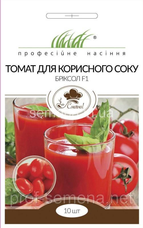 Томат для корисного соку (Бріксол F1) 10 шт.