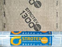 Супердиффузионная мембрана Strotex / Стротекс 1300 Basic