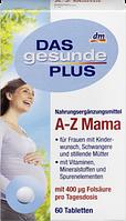 Вітаміни для майбутніх мам DAS gesunde PLUS A-Z Mama, 60 St
