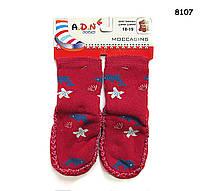 Домашние носочки-тапочки для девочки. р. 18-19 (11.5 см)