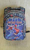 Рюкзак школьный, удобный,вместительный.(Турция)