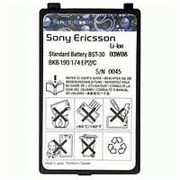Аккумулятор АКБ для SonyEricsson BST- 30 K700/ F500/ F500i/ J200c/ J200i/ J210i/ K300(Оригинал)