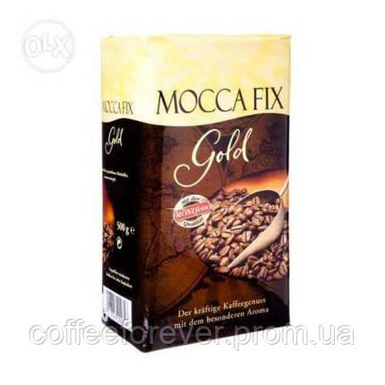 Кофе молотый Moccafix Gold 500г, фото 2