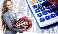 Организация, восстановление и ведение бухгалтерского учета