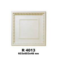 Кессон потолочный R4013 603*603*48мм, Gaudi decor, фото 1