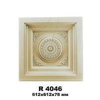 Кессон потолочный R4046 612*612*78мм, Gaudi decor, фото 1