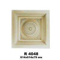 Кессон потолочный R4048 614*614*79мм, Gaudi decor, фото 1