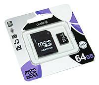 Карта памяти на 64 гб с адаптером (HR) class 10, sd флешка в телефон, фотоаппарат с доставкой (NS)
