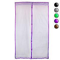 Маскитная сетка на двери от комаров 120х208 см Фиолетовая однотонная, штора на магнитах (москітна сітка) (NS)