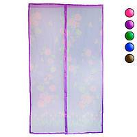 Москитная штора на магнитах Фиолетовая с рисунком, маскитная сетка на дверь 120х210 см (москитна сітка) (NS)