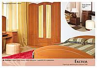 "Спальня ""Экстаза"""