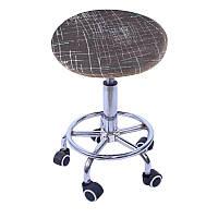 Накидка на стул (табурет) круглая коричневая с полосками, чехол для стула (табуретки) (NS)