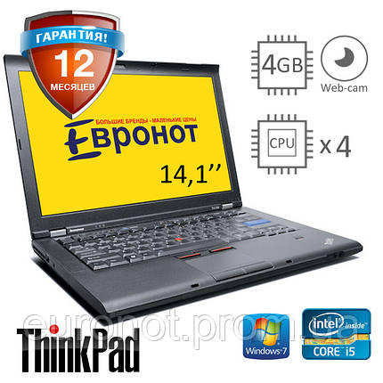 Ноутбук Lenovo ThinkPad T410, фото 2