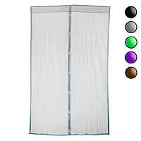 Штора на магнитах - сетка от мух на двери 120х208 см Серая однотонная, москитная дверь (сітка на двері) (NS)