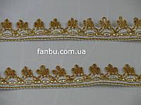 """Белая с золотом тесьма""""корона""""(ширина 2.7см)1 упаковка-20ярдов"""