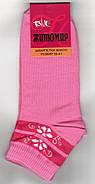 Носки женские демисезонные х/б Талько, 23-25 размер, ассорти, 21006, фото 2